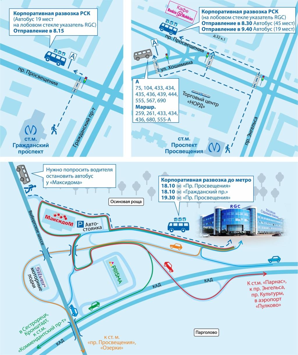 Юлмарт пулковское шоссе схема